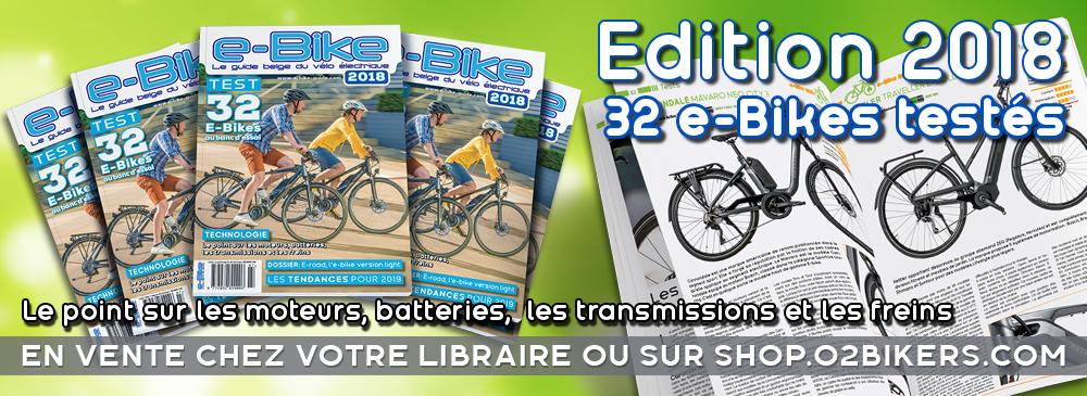 banner shop_ebike_