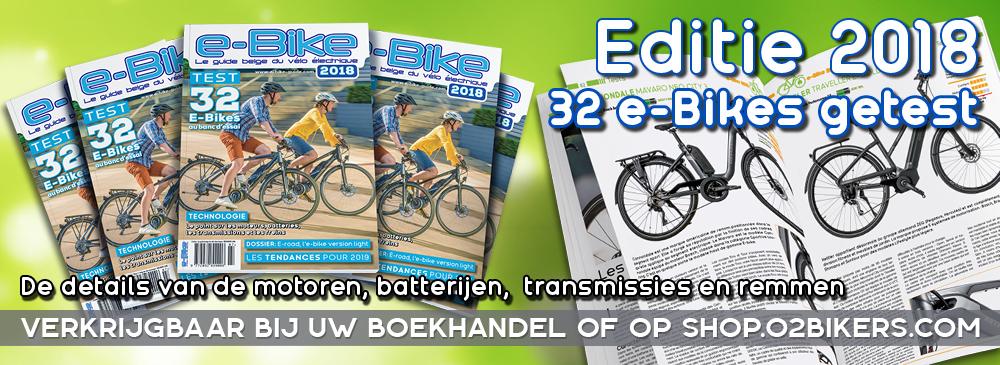 banner shop_ebike_2
